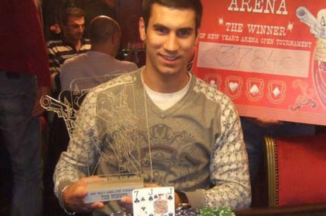 Stefan Rakić osvojio Novogodišnji Turnir u Jagodini 0001