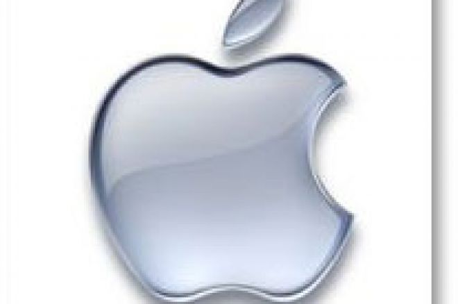 PokerStars full software verzija sada i za Mac 0001