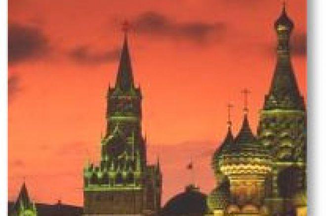 Russian Poker Tour - još jedan veliki korak PokerStars-a 0001