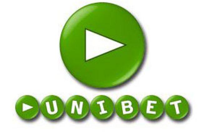 Unibet Poker Borba: PokerNika VS. Pokerica 0001