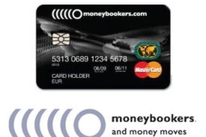 Moneybookers nudi svojim korisnicima MasterCard Moneybookers! 0001