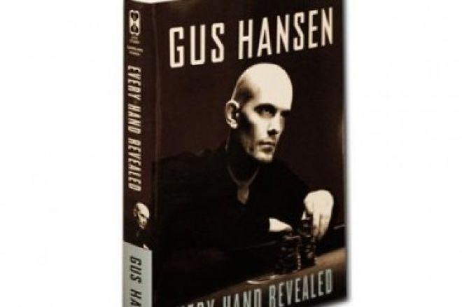 Книжная полка: Гус Хансен «Все карты раскрыты»... 0001