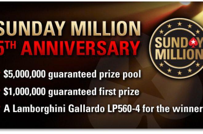 PokerStars의 Sunday Millions 5주년 이벤트!! 0001