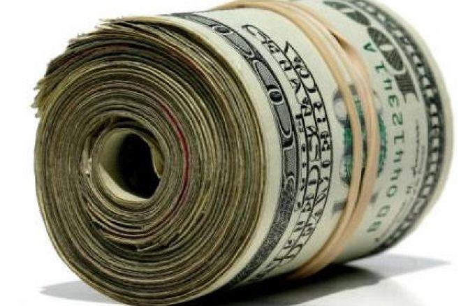 Administracija vašeg novca 0001