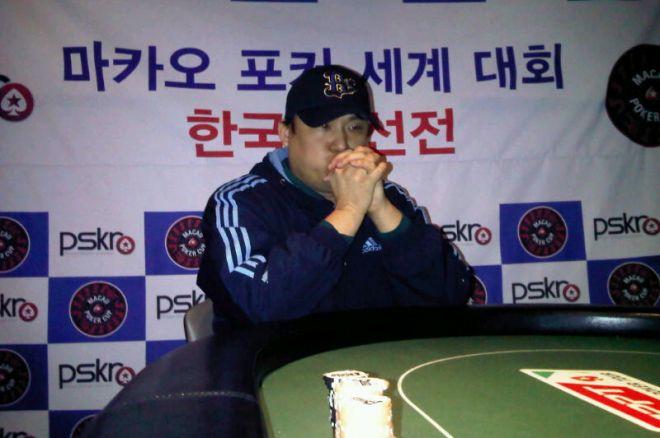 Macau Poker Cup 새틀라잇 3월 13일 0001