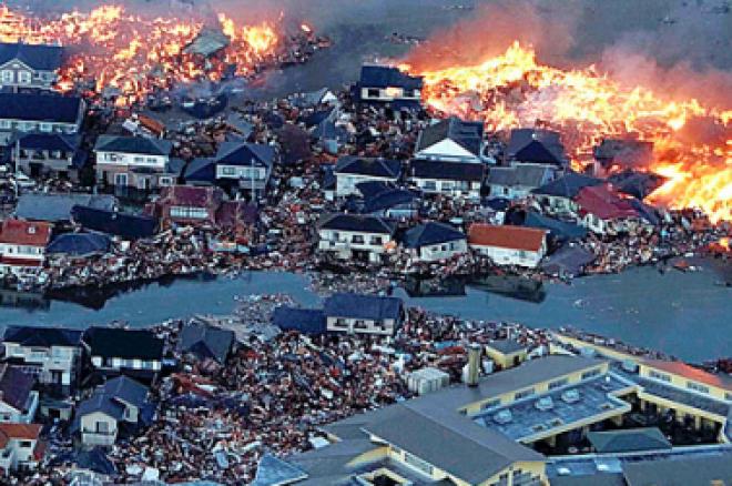 Покер подкрепа за пострадалите от земетресението... 0001
