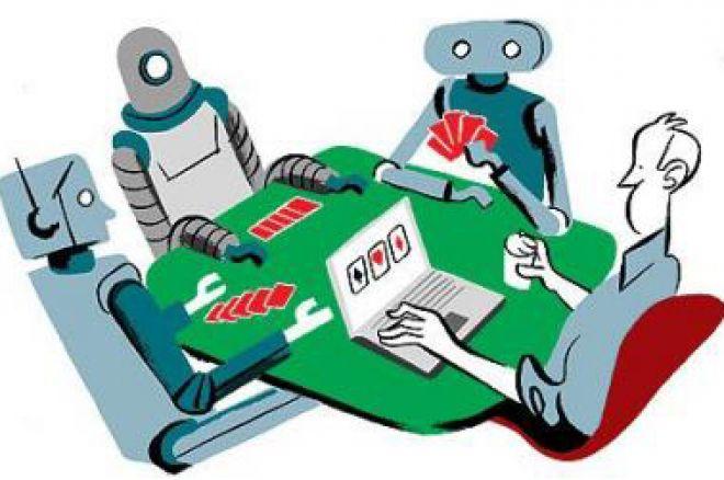 Botovi protiv ljudi: Ko ostvaruje veći profit online? 0001
