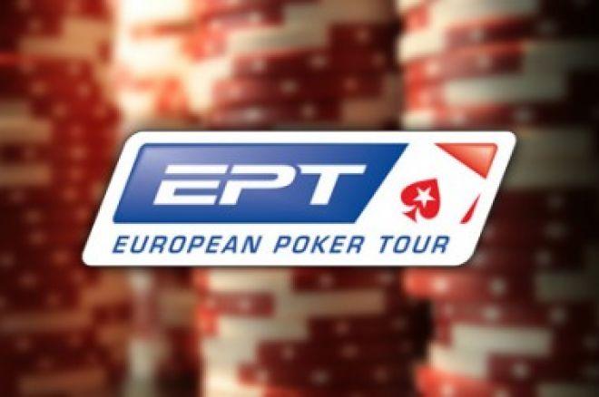 европейски покер тур