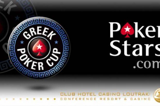 Ολοκληρώθηκε η Day 1a του Greek Poker Cup 0001