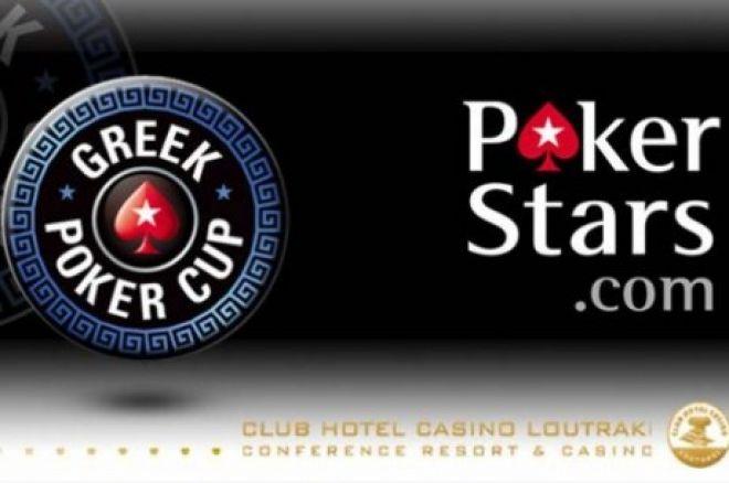 greek-poker-cup-1