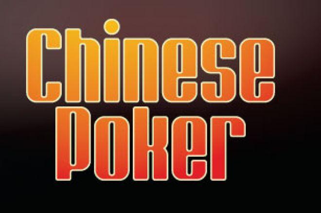 Nedaudz no vēstures: Ķīniešu pokers - Kas tas ir un ar ko to ēd? 0001