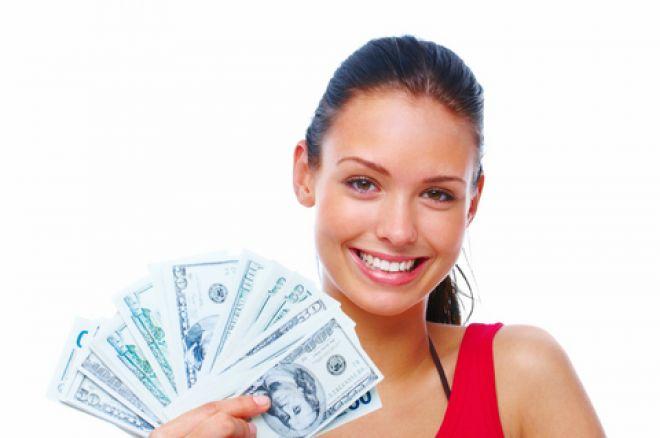 PokerStars VPP Ring с над $50,000 в награди 0001