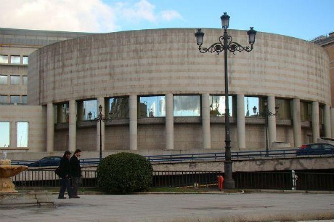 Edificio nuevo del Senado