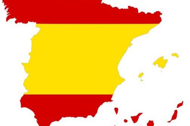 Испания е близо до либерализиране на игралния... 0001