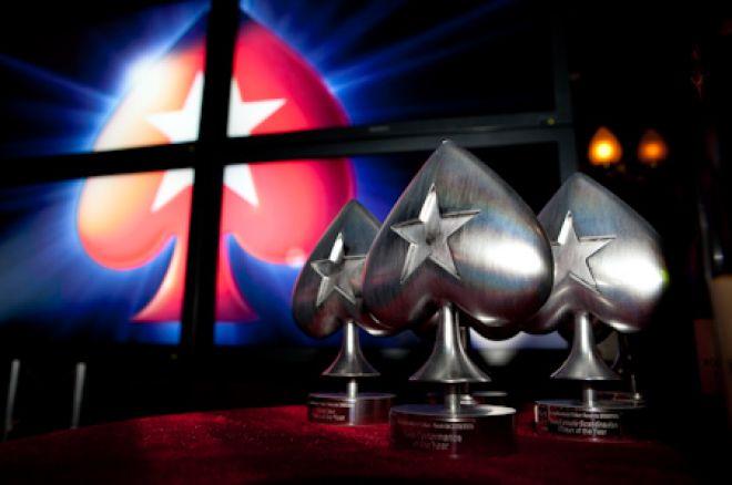 EPT Награди