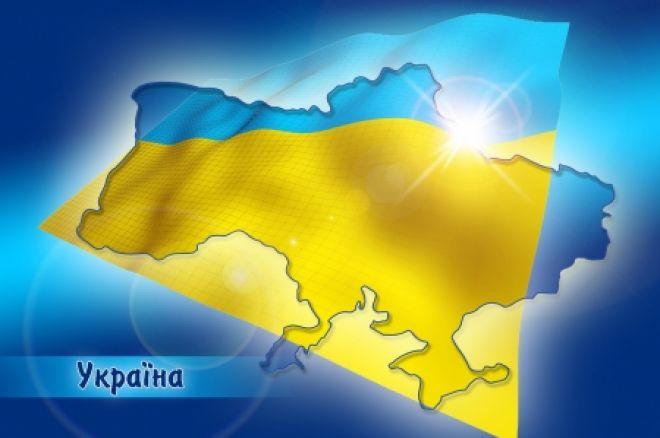 Открывается украинский сайт PokerNews 0001