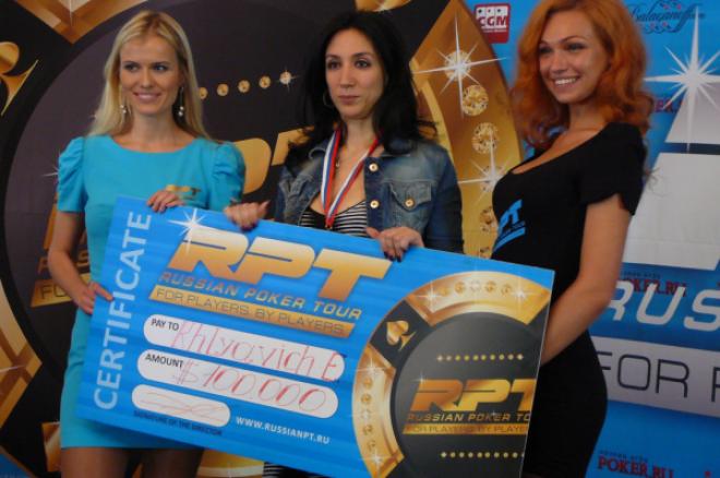 2011 RPT Kijevā: No divu blaindu steka līdz uzvarai turnīrā 0001