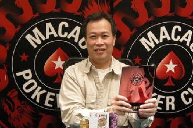 澳门玩家夺得扑克之星五月MPC特别赛冠军HKD115,800 0001