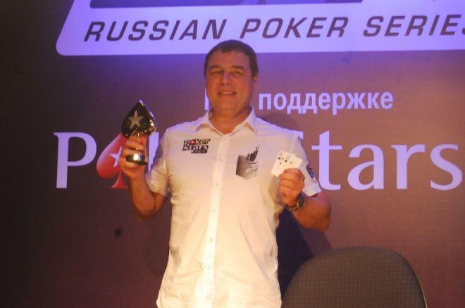 2011 RPS Riga: Viktors Vorobjovs finišē piektajā vietā, uzvar Sergejs Iļjins 0001