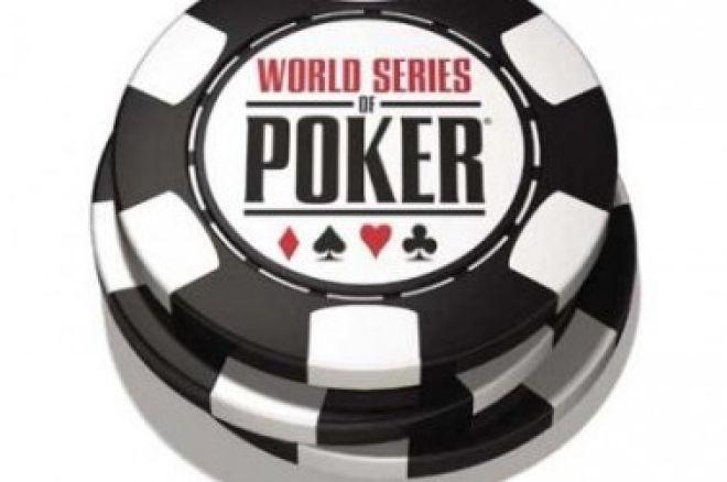 Коротко про головне: Зміни в трафіку покер румів... 0001