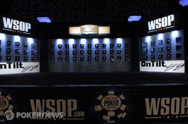 2011 WSOP