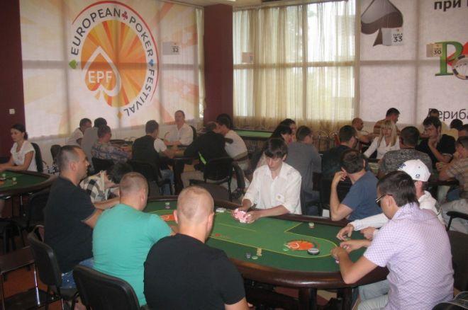 Итоги первого игрового дня серии EPF Одесса 0001
