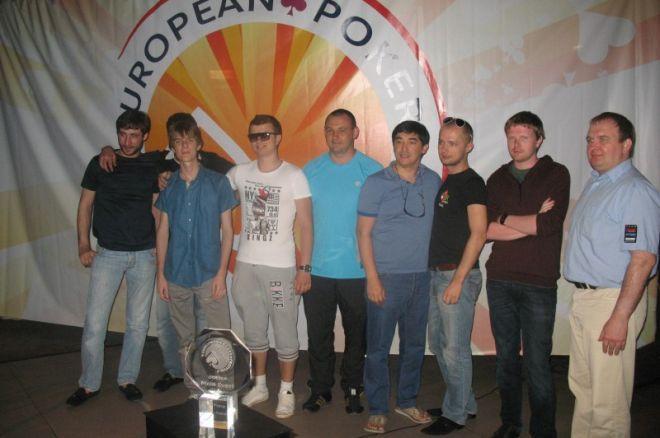 Відеотрансляція фінального столу ME EPF Одеса 0001