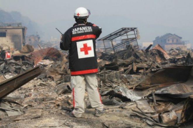 Cruz Roja Japón
