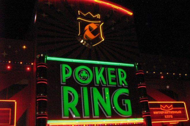Огляд турнірів в покер клубах Києва: «Poker Ring»... 0001