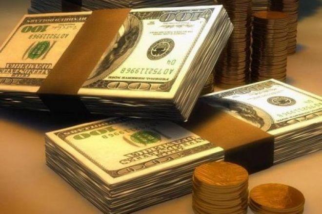 200% покер бонус на Titan Poker! 0001
