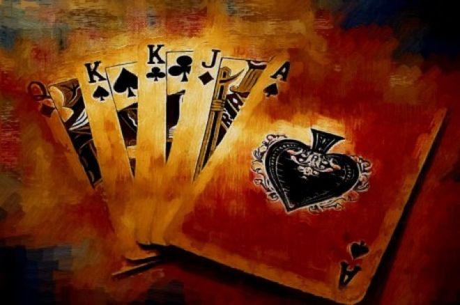 Огляд турнірів в покер клубах Харкова: «SET» 0001