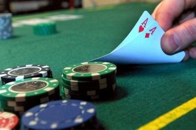 Український гравець зайняв друге місце на PokerStars... 0001
