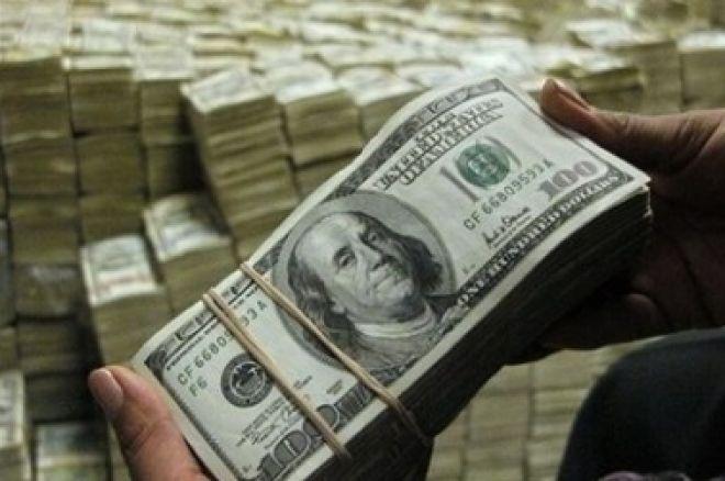"""Kagome Kagome"" спечели бързи $120,000 0001"