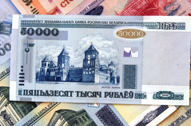 Baltkrievijas rublis