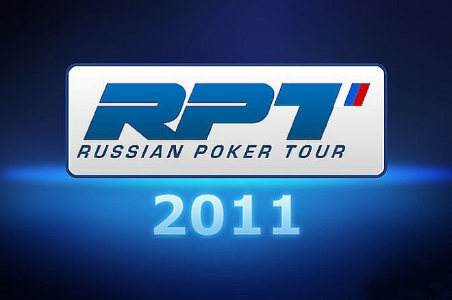 RPT Одесса с 5-го по 14-е августа - рекордная гарантия... 0001