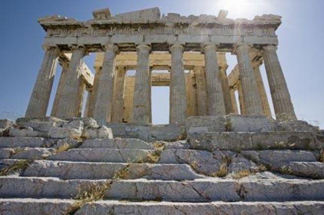 Европейската комисия не харесва гръцкия онлайн... 0001