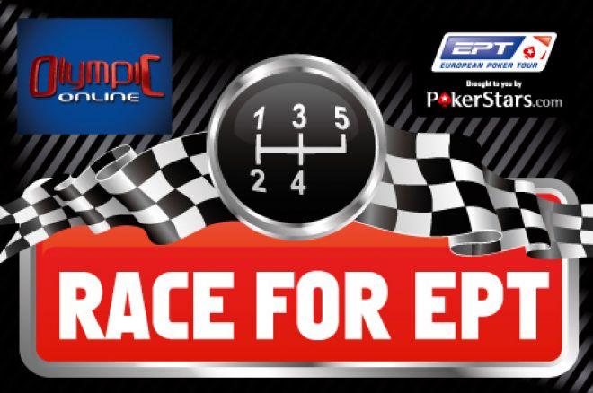 Lenktyniaukite ir laimėkite kelionę į EPT kartu su Olympic Online! 0001