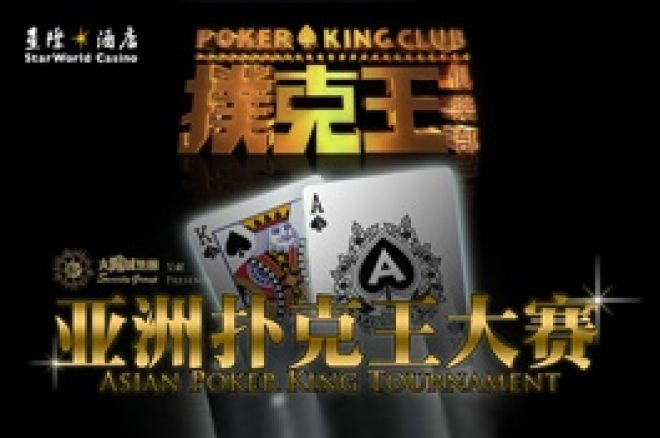 Asian Poker King Satellites 0001