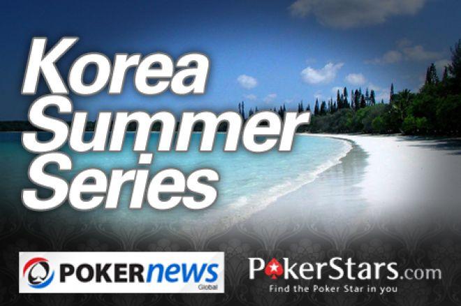 PokerStars의 한국인들만을 위한 Korea Summer Series! 0001