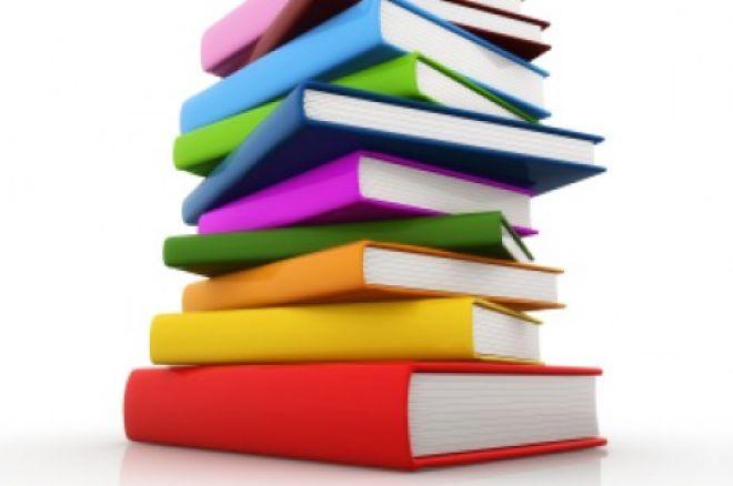Читання - світло 0001