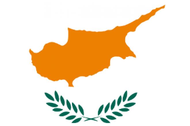 Merit Cyprus Classic