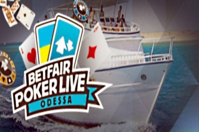 Betfair Poker Live! Одесса