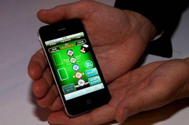 Ново проучване поглежда към бъдещето на мобилните... 0001