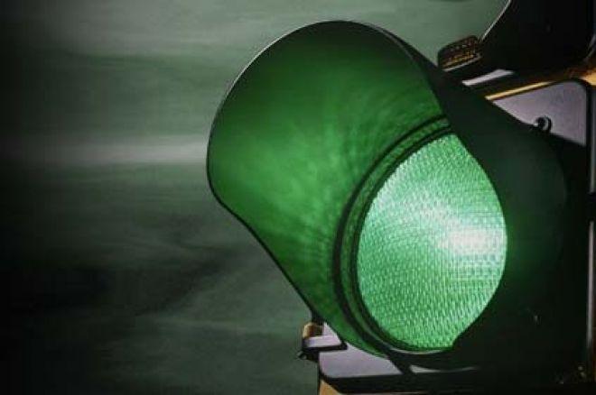 Коментари по Зелената книга за интернет... 0001