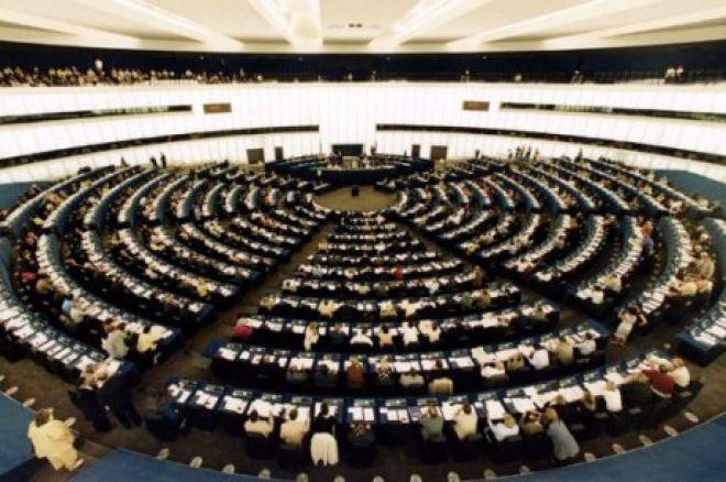 Евро регулация за онлайн залагания - загадката на... 0001