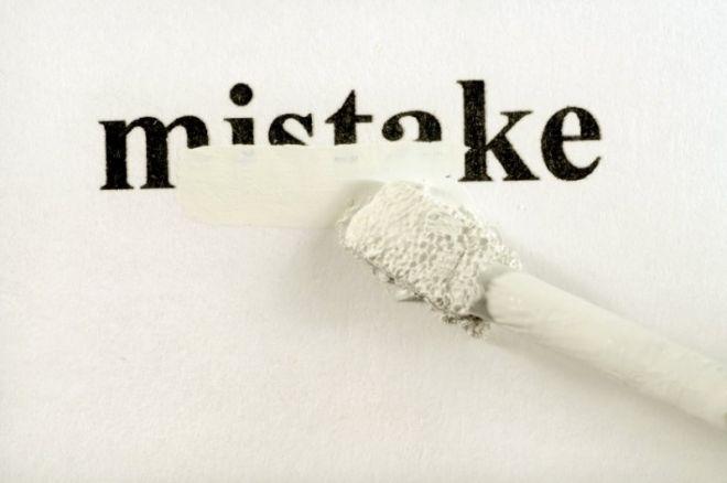 Пет основни грешки в MTT 0001