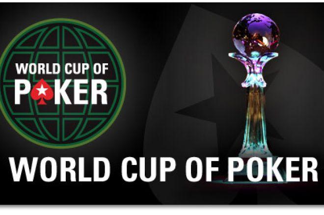 Dienos naujienos: PokerStars pasaulio čempionatas, pokerio emigracijos servisas ir kitos 0001