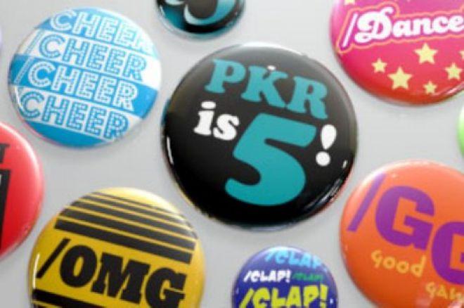 PKR на пет години