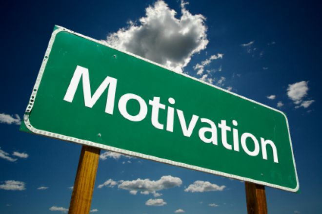 Не сте мотивирани? 0001