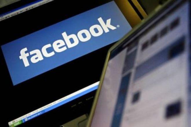 На регулираните пазари, Facebook разрешава покер... 0001